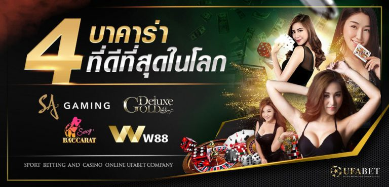 Live Casino Games and Online Gambling in Thailand